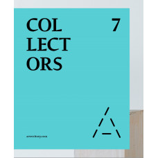 Arterritory Conversations with Collectors No 7. Donation