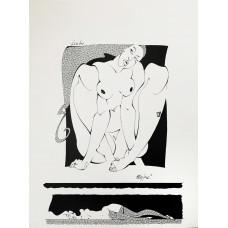 Aivars Vilipsons. Meitene / Girl. 2009.